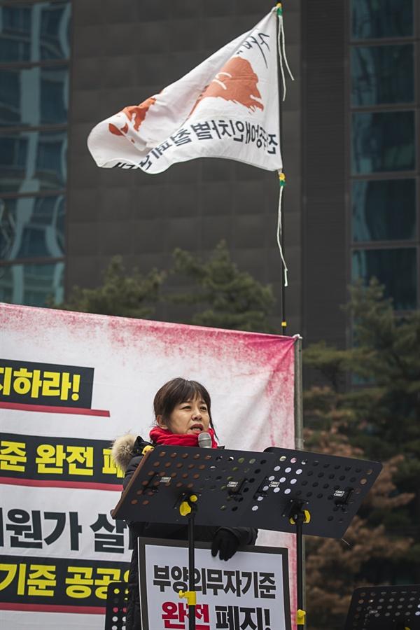 김수정 전국장애인 부모연대 서울지부 부대표가 발언을 하고 있다.