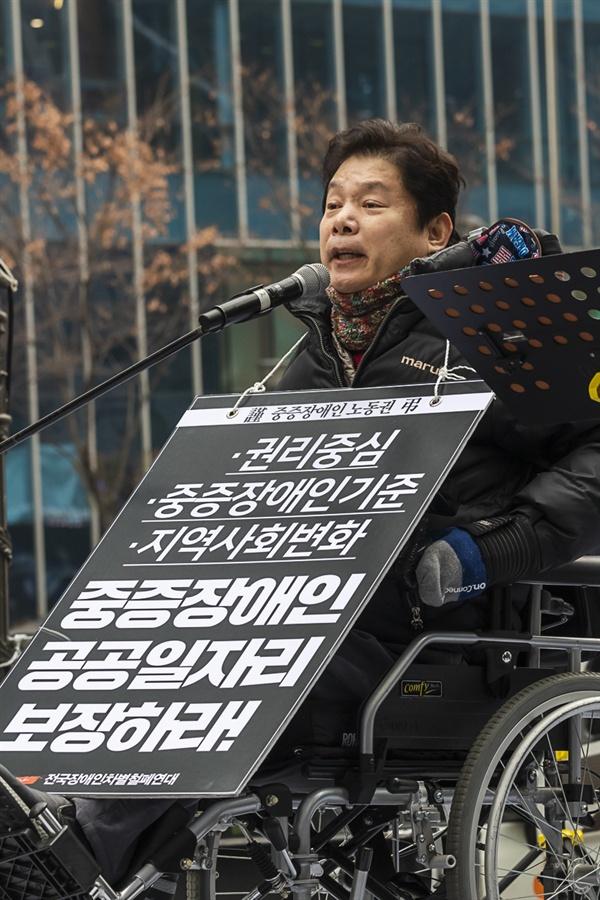 최용기 한국 장애인자립생활센터협의회 회장이 발언을 하고있다.