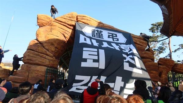 """민주노총 공공운수노조는 4일 낮 12시 서울경마공원 정문 앞에서 """"한국마사회 규탄 공공운수노조 결의대회""""를 열었다."""