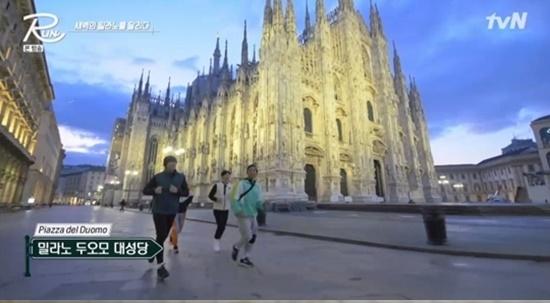 tvN < RUN > 방송화면 캡쳐