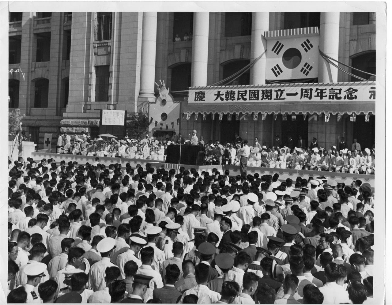 이승만 대통령이 중앙청 광장에서 열린 대한민국 독립1주년 기념식장에서 경축사를 하고 있다(1949. 8. 15.).