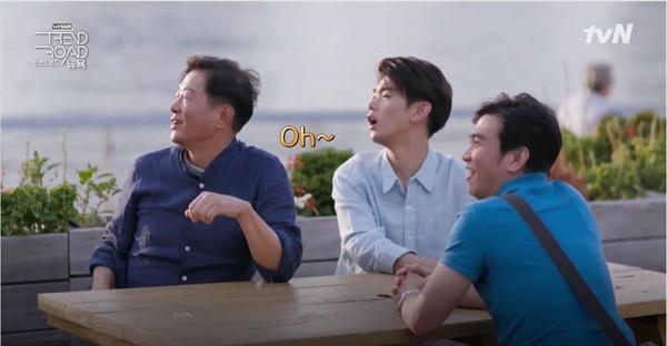 tvN < SHIFT 2020 > 트렌드로드 뉴욕