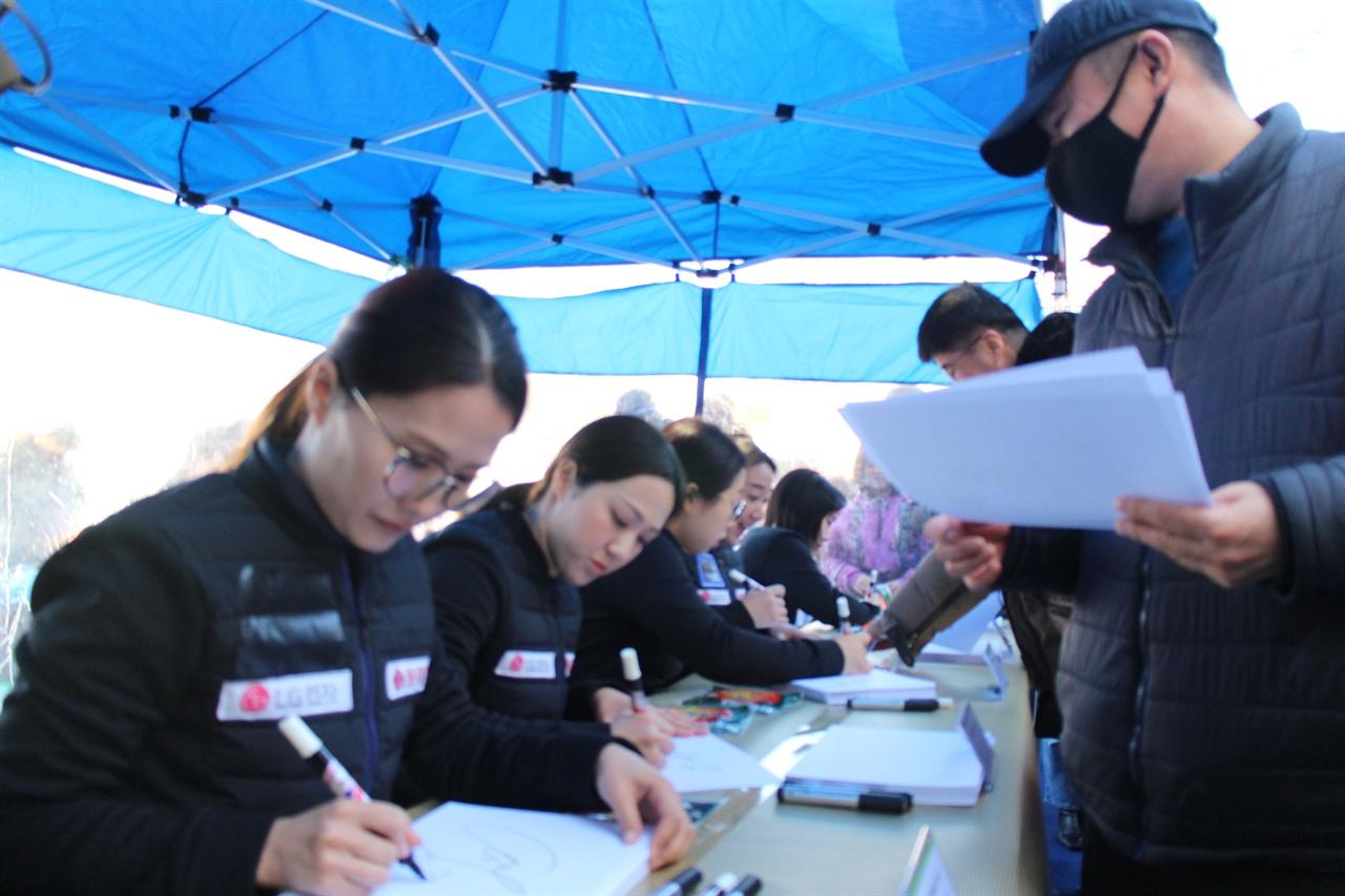 선수들에 사인을 받고 있는 시민들의 모습 컬링 주역들이 시민들에게 자신의 친필 사인을 해주고 있다.