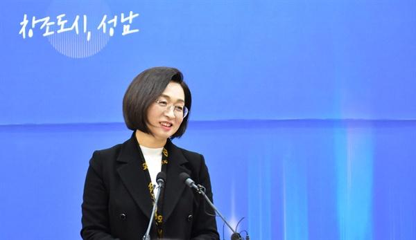 은수미 성남시장 신년 기자회견