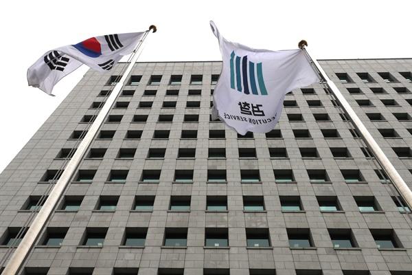 6일 오전 서울 서초구 대검찰청 앞 검찰 깃발이 바람에 흔들리고 있다. 추미애 법무부 장관의 검찰 고위 간부 인사 발표는 이날 윤곽을 드러낼 것으로 전망된다.