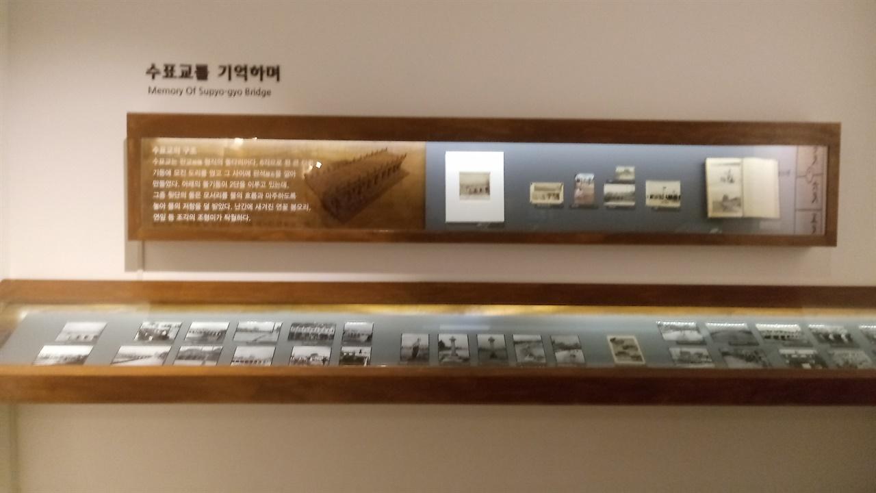 수표교 전시회 수표교를 기억하는 옛사진들이 전시되어 있다.