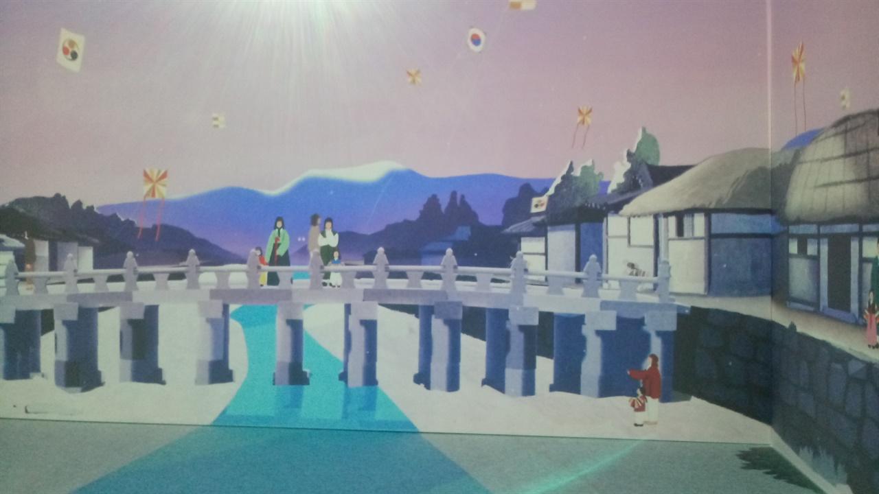 수표교 전시회 영상관에서 상영중인 조선시대 수표교 모습