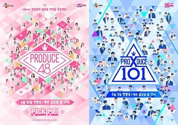 Mnet <프로듀스 48>, <프로듀스X101> 포스터