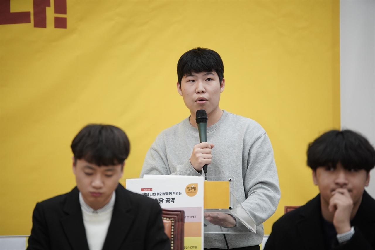 발언하는 청소년특별위원회 이상혁씨