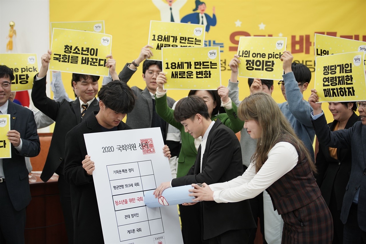 선거 퍼포먼스를 진행하는 당원들