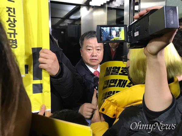 세번의 방문과 세번의 거절. 김기수 특조위원이 7일 열린 사참위 전원위 회의에 참석하려고 시도했다가 세월호 유가족들의 항의로 발길을 돌렸다.