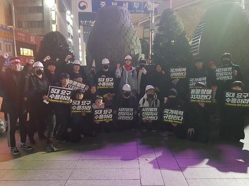 2019년 11월 23일, 정의당 청년당원모임 모멘텀의 홍콩시위 지지 집회 사진