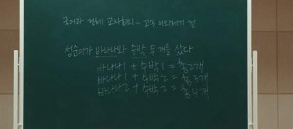 tvN 드라마 <블랙독> 한 장면
