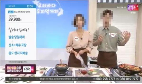 공영 홈쇼핑 < 완도전복大(대) 18마리 >판매 방송 갈무리