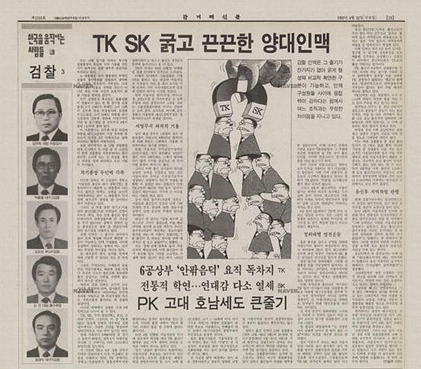 1992년 4월 22일자 <한겨레>