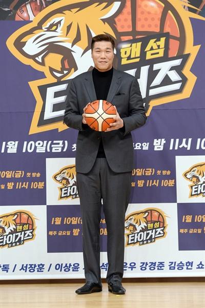 SBS의 새 예능 <진짜 농구: 핸섬 타이거즈> 제작발표회에 참석한 서장훈.