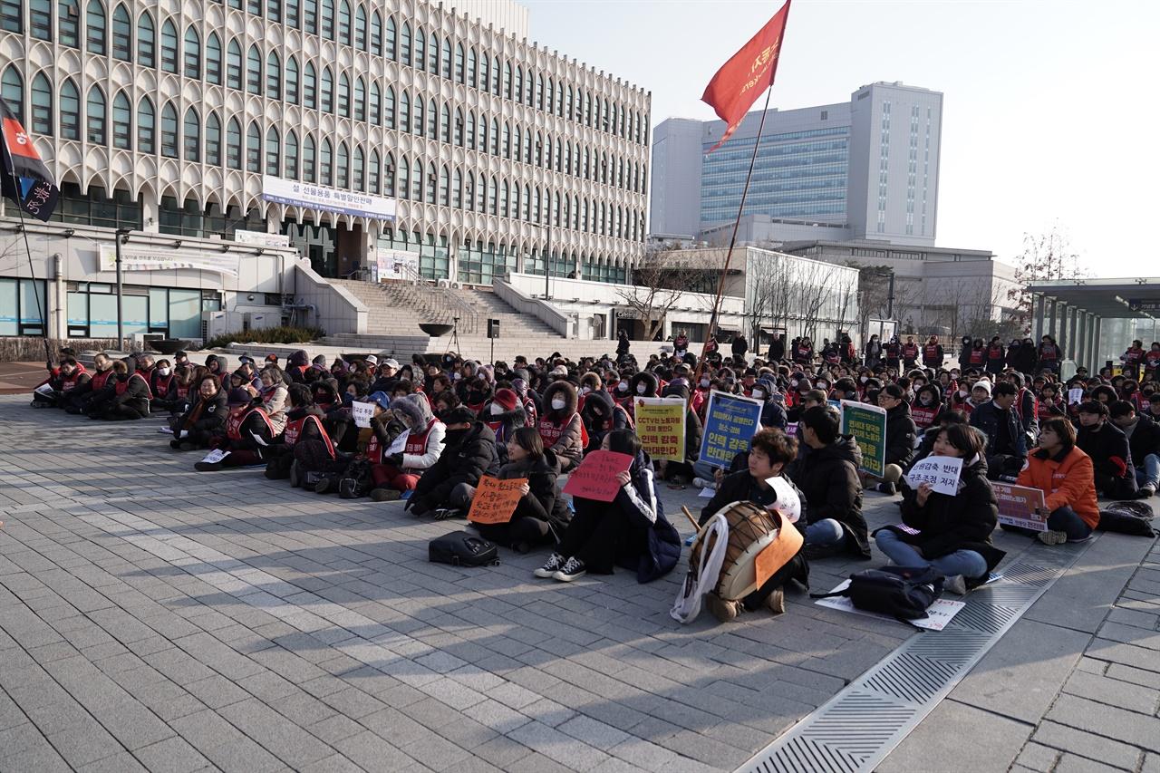 백양로 광장에 모인 노동자들