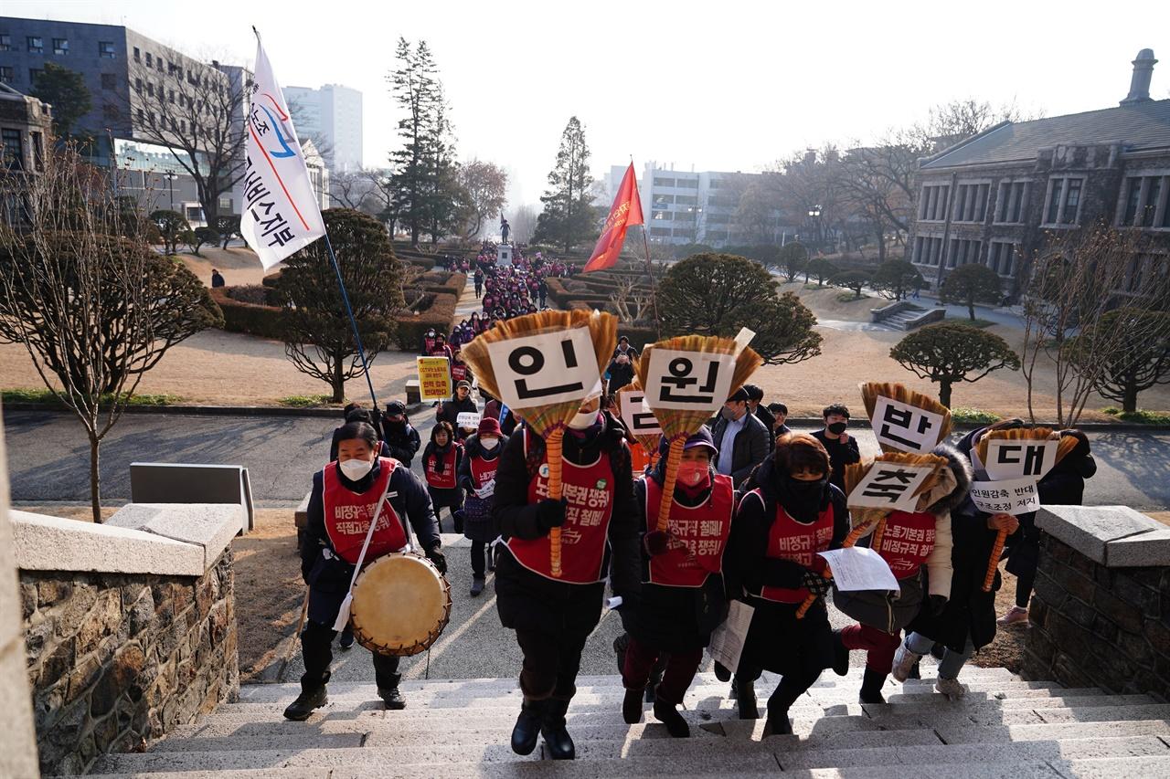 총장실로 행진하는 참가자들
