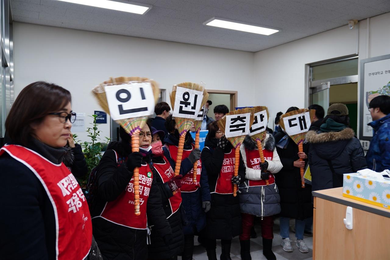 총무실을 점거한 참가자들
