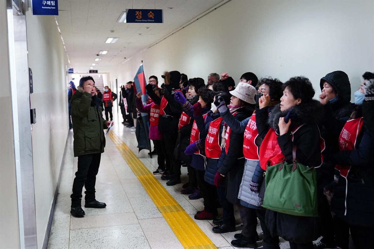총무실 앞에서 구호를 외치며 학교당국을 규탄하는 참가자들