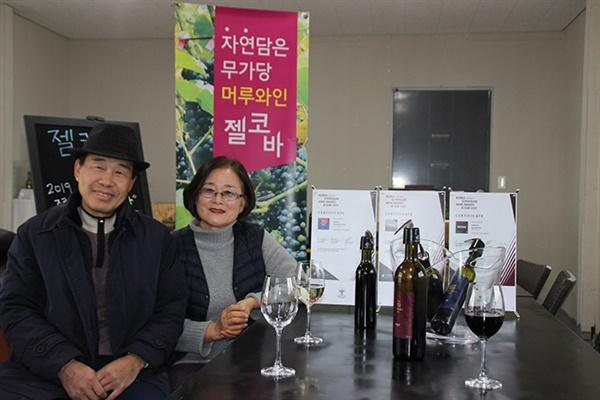 강창석 대표와 아내 최영희씨
