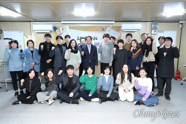 이재준 고양시장은 지난 1월 9일 덕양구 화정동에 위치한 '28청춘창업소'를 방문해 청년 사장·예비창업자들과 간담회를 가졌다.