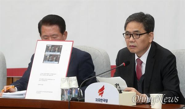 곽상도 자유한국당 의원이 10일 오전 서울 여의도 국회에서 열린 원내대책회의에서 추미애 법무부 장관의 검사 인사 단행을 비판하고 있다.