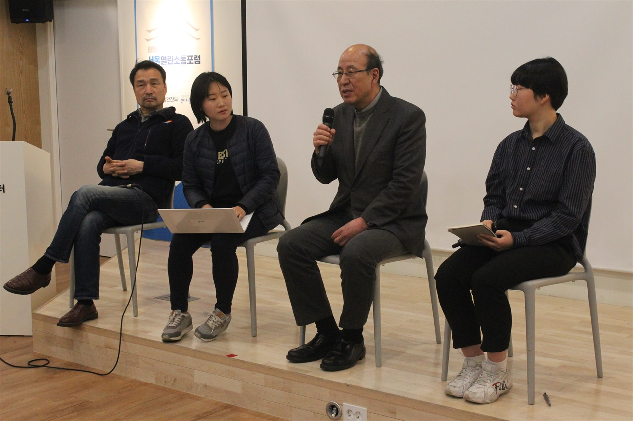 패널토론 이어진 패널토론에는 유혜림 지상청 운영위원과 이동은 씨가 패널로 참여했다.