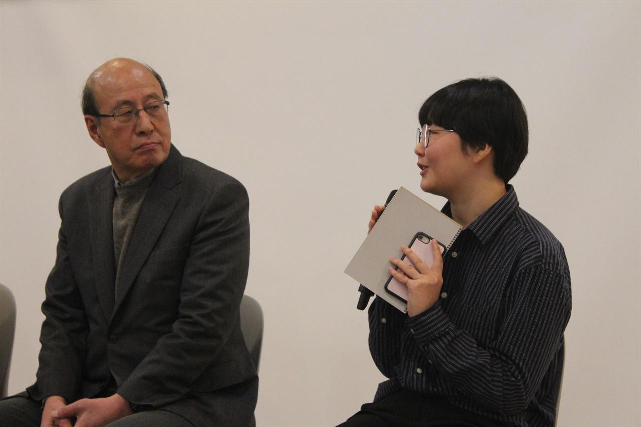 패널토론 패널로 참여한 이동은 씨가 임현진 교수에게 질문을 던지고 있다.