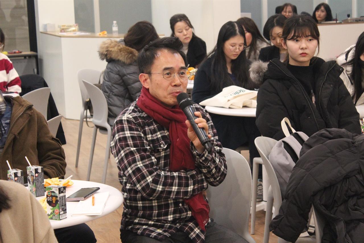 청중토론 이동형 조선일보 더나은미래 이사가 국회의 권력에 대한 견제 방법에 대해 질문을 던졌다.