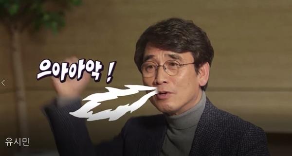 [릴레이 인터뷰] 유시민 편