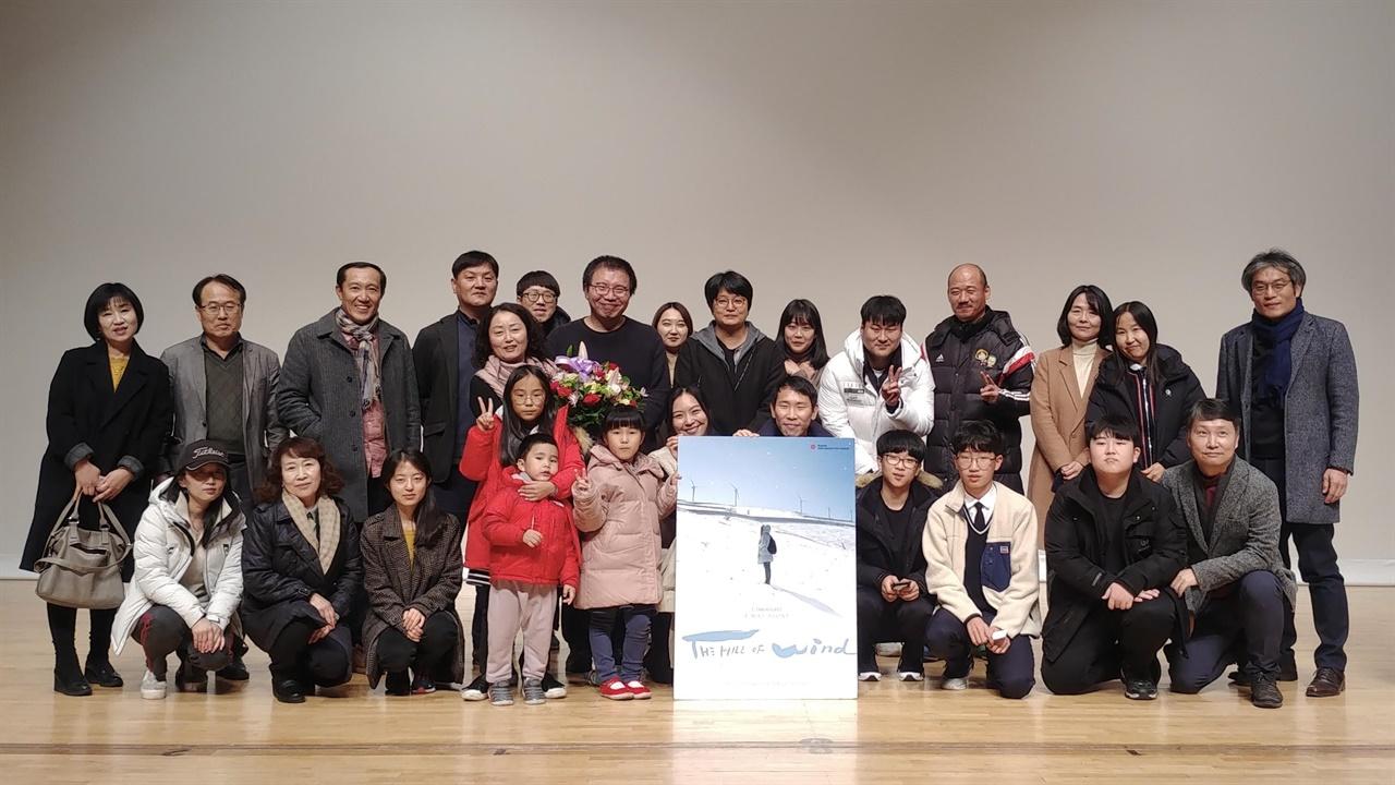작년 11월 열린 <바람의 언덕> 태백 시사회.