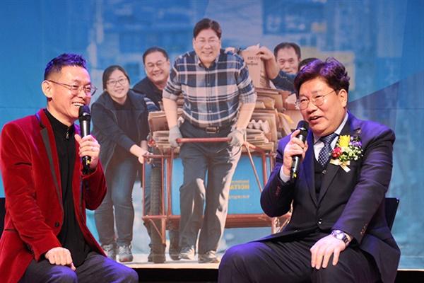 김봉호 예비후보가 11일 출판기념회를 가졌다.
