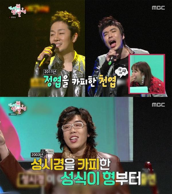 지난 11일 방영된 MBC < 전지적 참견시점 >의 한 장면