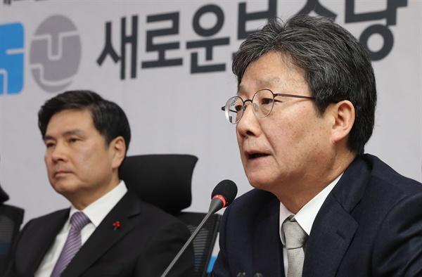 새로운보수당 유승민 보수재건위원장이 13일 오전 서울 여의도 국회 의원회관에서 열린 당대표단 회의에서 발언하고 있다