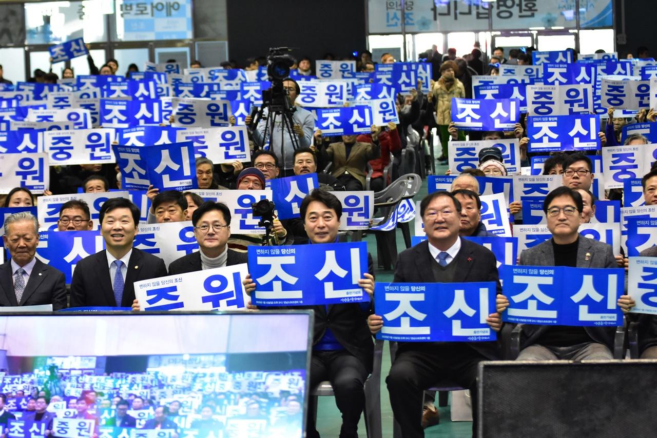 조신 출판기념회 참석한 참석자들 모습