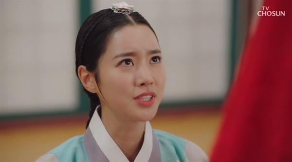 TV조선 주말드라마 <간택 : 여인들의 전쟁>의 한 장면.
