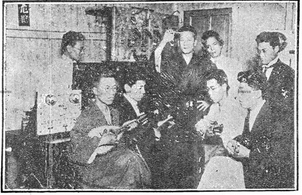 1925년 6월 26일 자 <동아일보>에 실린 무선전화 시험방송 모습