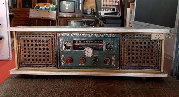 세운상가표 7석 라디오