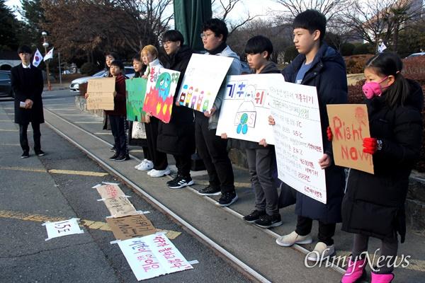 경남 창원과 김해지역의 초등학교와 중학교에 다니는 어린이들이 13일 오후 경남도청 정문 앞에서 '기후위기'를 고발하는 행동에 나섰다.