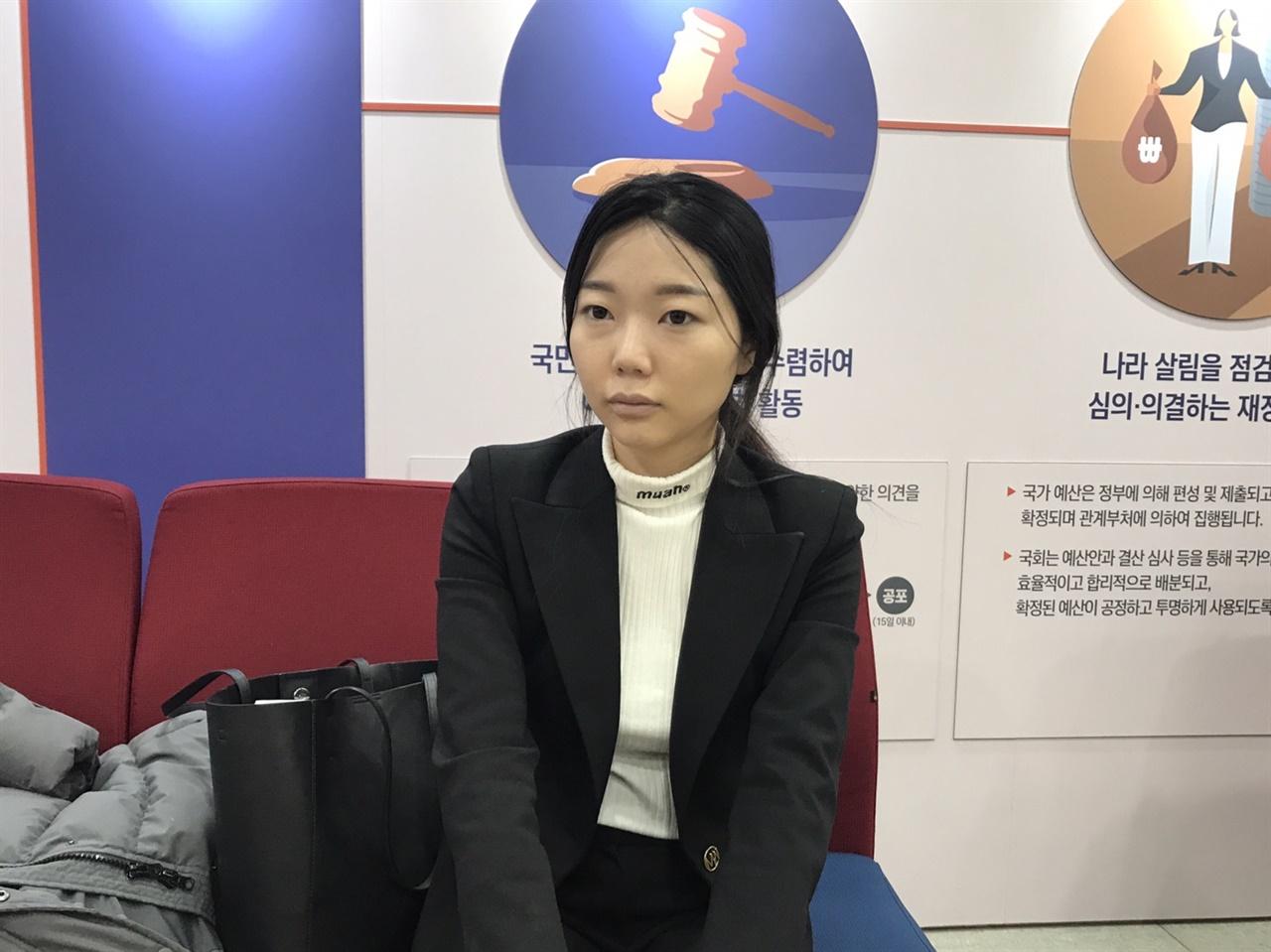 강민진 정의당 청년 대변인