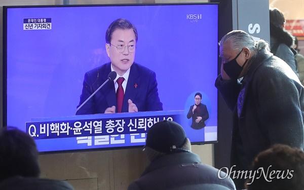 시민들이 14일 오전 서울 용산구 서울역 대합실에서 문재인 대통령의 2020년 신년 기자회견 생중계를 지켜보고 있다.