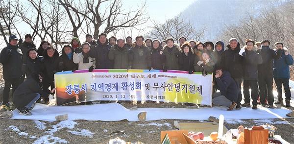 지난 13일 강릉시의회 전체 시의원들이 대관령 능경봉에 올라 기원제를 지냈다.