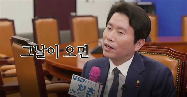 [릴레이인터뷰] 이인영 편