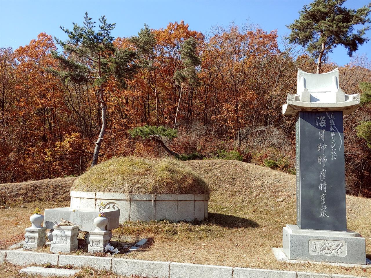 최시형 선생 묘소 경기도 여주군 금사면 주록리 천덕산