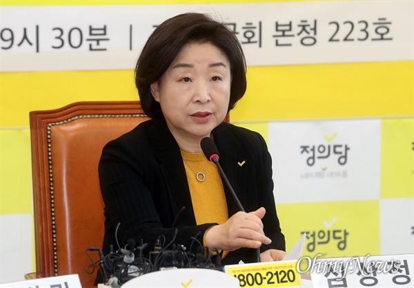 심상정 정의당 대표가 15일 오전 서울 여의도 국회에서 주거-부동산 총선공약을 발표하고 있다.