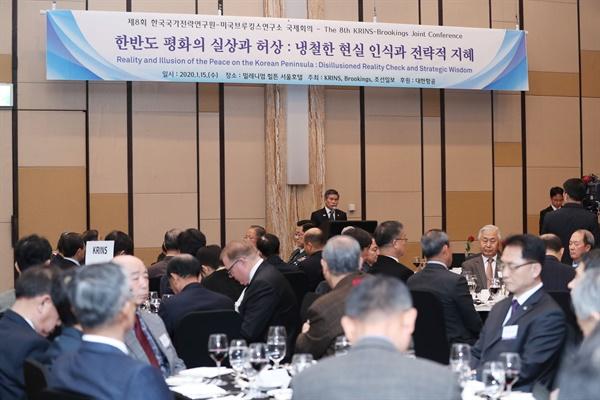 15일 오후 중구 밀레니엄 힐튼 호텔에서 '제8회 한국국가전략연구원-미국브루킹스연구소 국제회의'가 진행되고 있다.