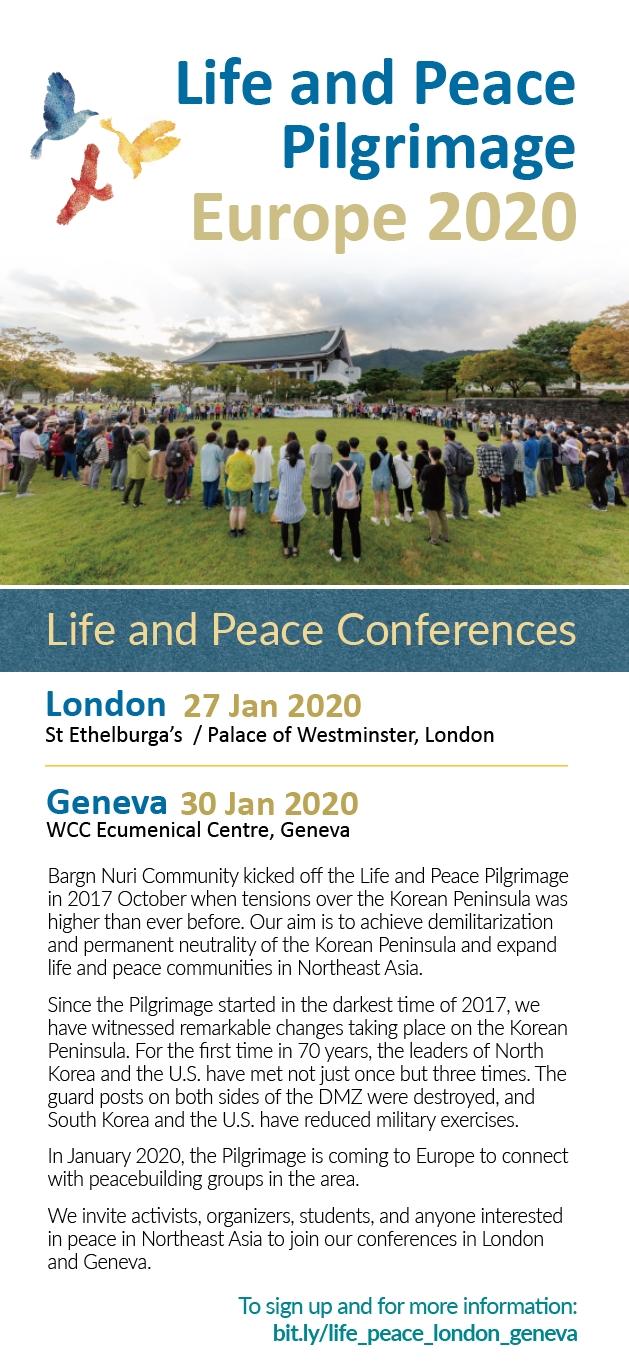 2020 생명평화 고운울림 유럽 순례와 런던/제네바 한마당잔치