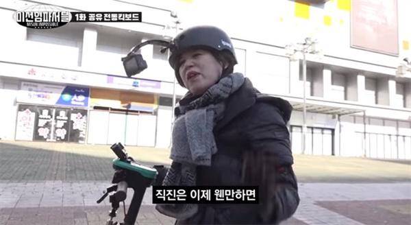웹예능 <미선 임파서블>의 한 장면. 고참 개그우먼 박미선은 최근 DIA TV와 손잡고 본격적으로 유튜브 도전에 나섰다.
