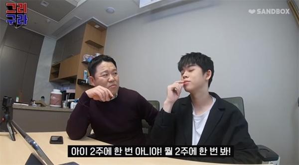 인기 방송인 김구라는 최근 샌드박스와 손잡고 <그리구라>라는 이름의 유튜브 채널을 개설했다.